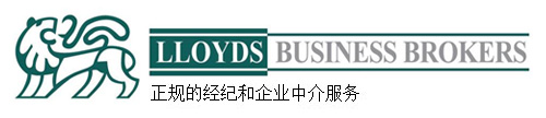 Lloyds Business Brokers Brisbane, Sydney and Melbourne.